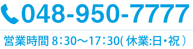 048-950-7777